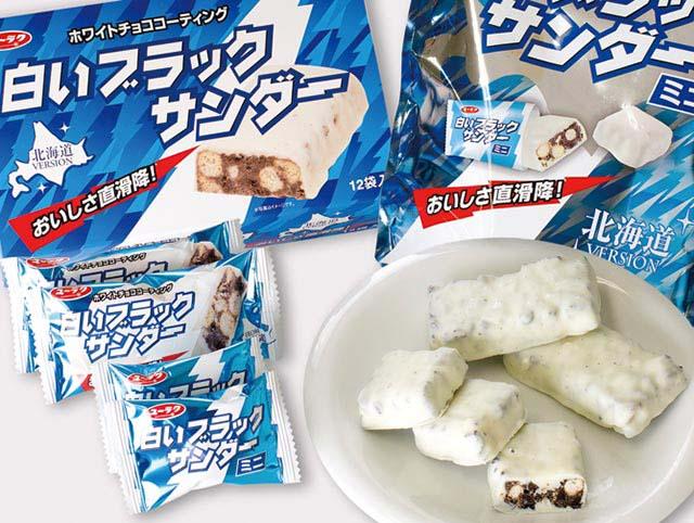 有楽製菓「白いブラックサンダー」
