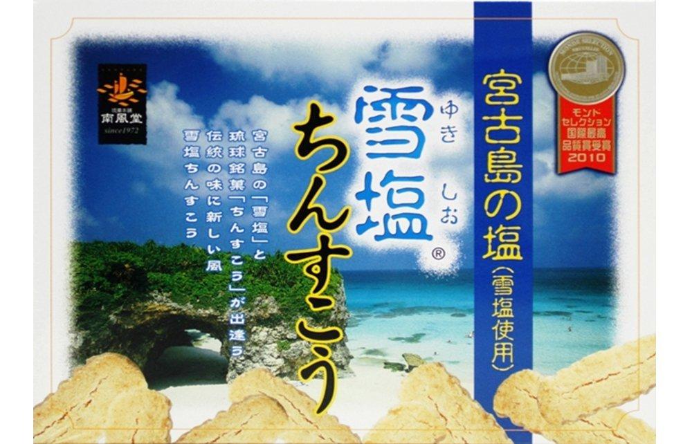 雪塩ちんすこうはお取り寄せできるおすすめ沖縄土産です。
