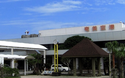 奄美空港の基本情報!アクセス方法や各種サービス、周辺の観光情報もご紹介