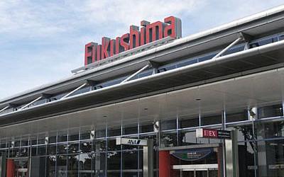 福島空港の基本情報!アクセス方法や各種サービス、周辺の観光情報もご紹介