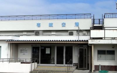 壱岐空港の基本情報!アクセス方法や各種サービス、周辺の観光情報もご紹介