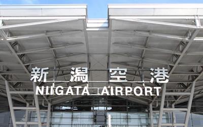 新潟空港の基本情報!アクセス方法や各種サービス、周辺の観光情報もご紹介