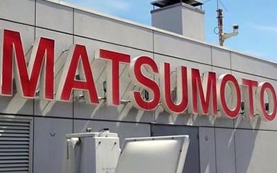 松本空港の基本情報!アクセス方法や各種サービス、周辺の観光情報もご紹介