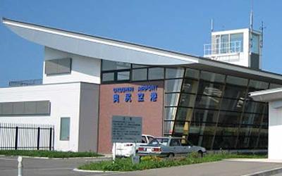 奥尻空港の基本情報!各種サービスや奥尻の観光、グルメ情報もご紹介