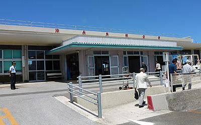 沖永良部空港の基本情報!アクセス方法や各種サービス、周辺の観光情報もご紹介