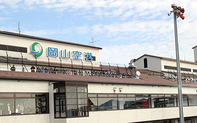 岡山空港の基本情報!アクセス方法や各種サービス、周辺の観光情報もご紹介