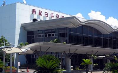 南紀白浜空港の基本情報!アクセス方法や各種サービス、周辺の観光情報もご紹介