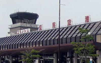 但馬空港の基本情報!アクセス方法や各種サービス、周辺の観光情報もご紹介