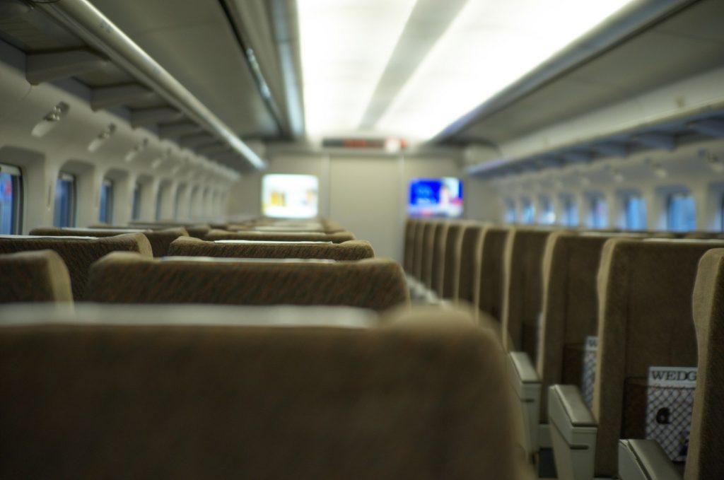 新幹線のグリーン車って?普通車の指定席や自由席との違いは?