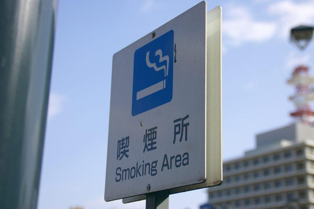 新幹線のタバコ事情はどうなっている?喫煙ルームと喫煙席って?