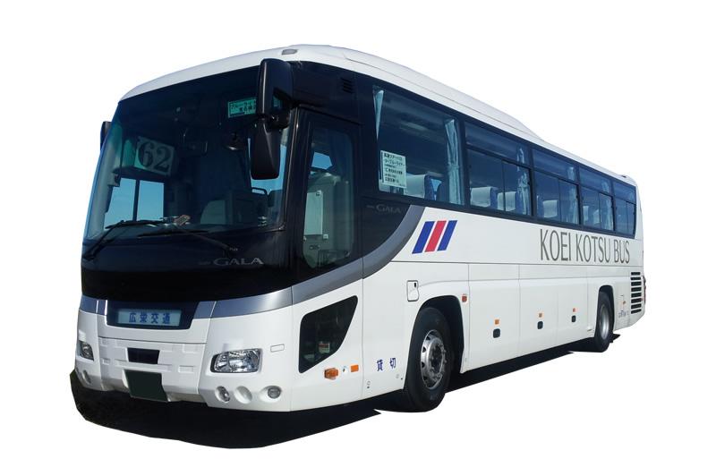 当日予約できる4列シートの東京-大阪間夜行バスなら「ブルーライナー」がおすすめ!