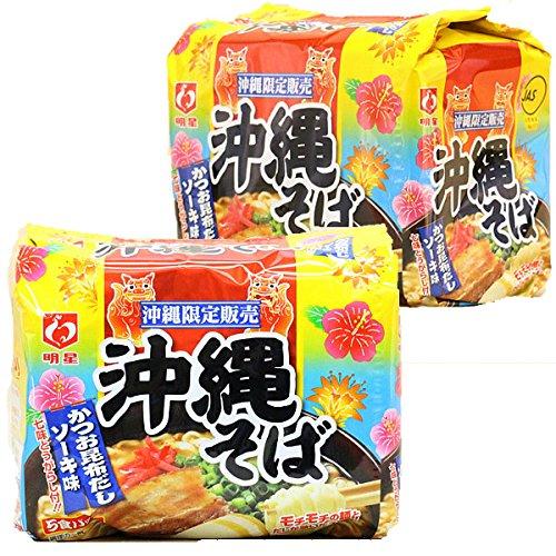 沖縄そばはお取り寄せできるおすすめ沖縄土産です。