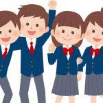 新幹線の学割サービスについて詳しく知ろう!
