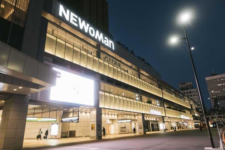 バスタ新宿に隣接!絶対に行くべきNEWoMan(ニュウマン)とは?