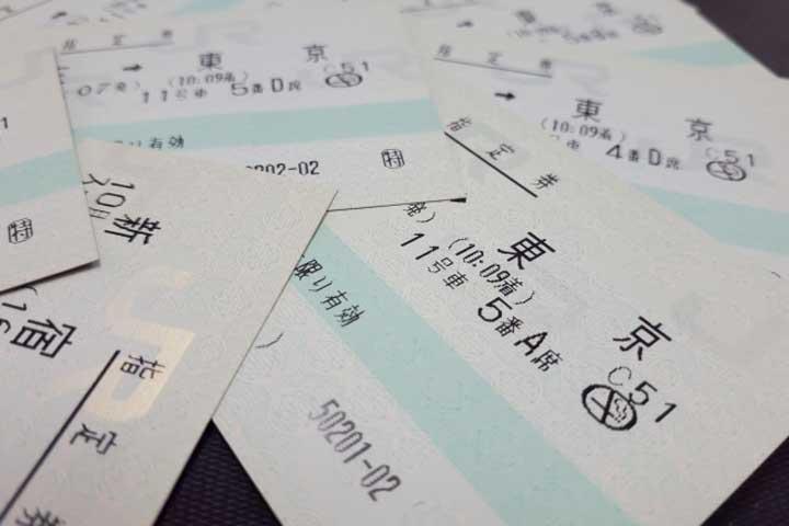 金券ショップで購入可能な新幹線のきっぷと使い方をご紹介!
