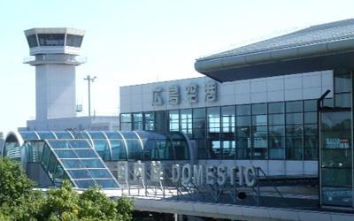 広島空港の基本情報!アクセス方法や各種サービス、周辺の観光情報もご紹介