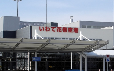 花巻空港の基本情報!アクセス方法や各種サービス、周辺の観光情報もご紹介