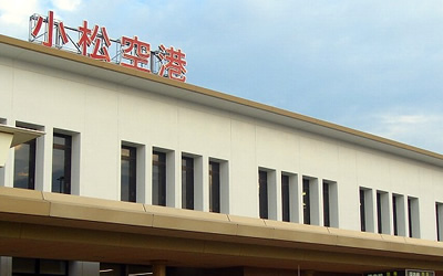 小松空港の基本情報!アクセス方法や各種サービス、周辺の観光情報もご紹介