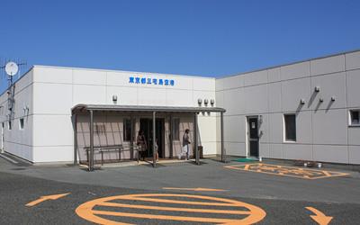 三宅島空港の基本情報!