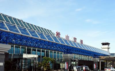 松山空港の基本情報!アクセス方法や各種サービス、周辺の観光情報もご紹介