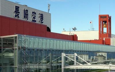長崎空港の基本情報!アクセス方法や各種サービス、周辺の観光情報もご紹介