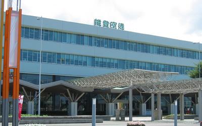 能登空港の基本情報!空港の各種サービスや周辺の観光情報もご紹介