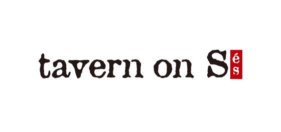NEWoMan(ニュウマン)の飲食店 tavern on S<és>(タバーン オン エス)