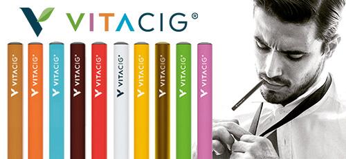 使い捨て式電子タバコランキング第1位のVITACIG(ビタシグ)