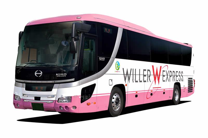 当日予約できる2列シートの東京-大阪間夜行バスなら「コクーン」がおすすめ!