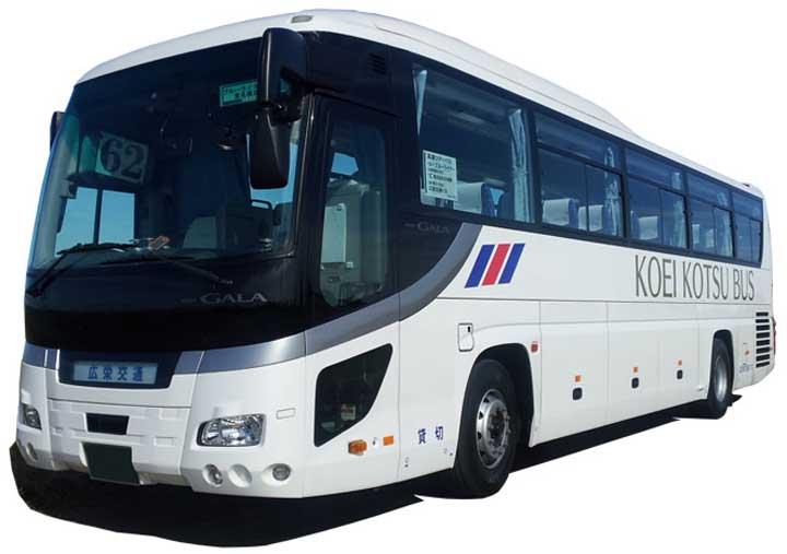 高速バス・夜行バス 東京-大阪のおすすめランキング 第1位は「ブルーライナー」