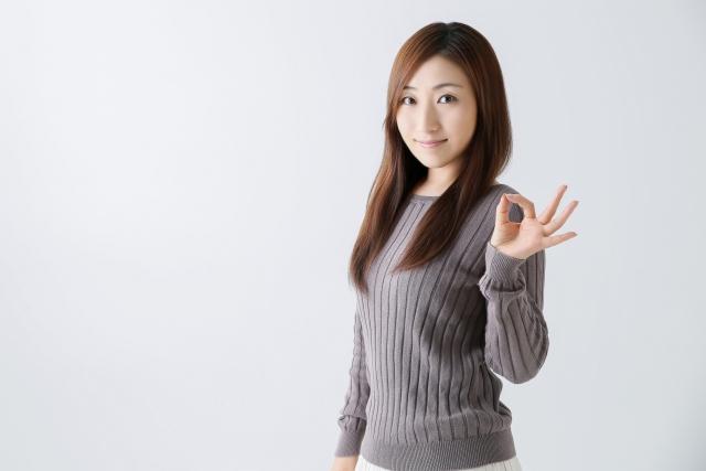 東京-大阪の夜行バスを安い料金で予約するためには「座席指定ではなく女性安心シートを!」