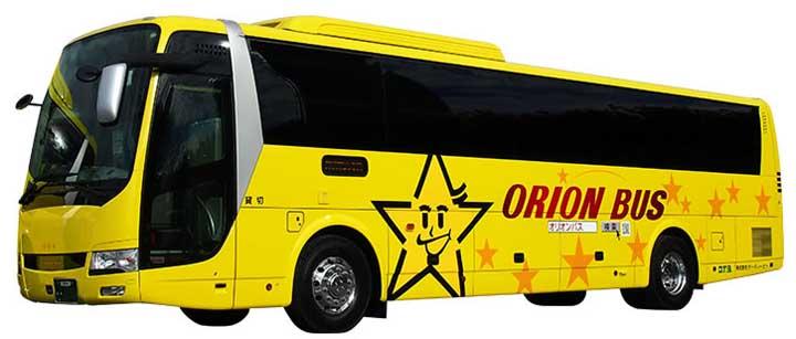 高速バス・夜行バス 東京-大阪のおすすめランキング 第5位は「オリオンツアー」