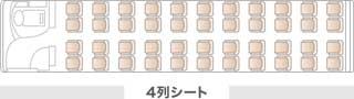 WILLERのスタンダード STAR EXPRESSの座席表イメージ