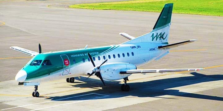 北海道エアシステムのカウンターの場所や営業時間、チェックイン方法は?